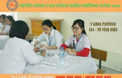 TUYEN-SINH-CAO-DANG-DIEU-DUONG-NAM-2017