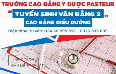 Tuyen-sinh-van-bang-2-cao-dang-dieu-duong-3