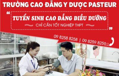Tuyen-sinh-cao-dang-dieu-duong-3