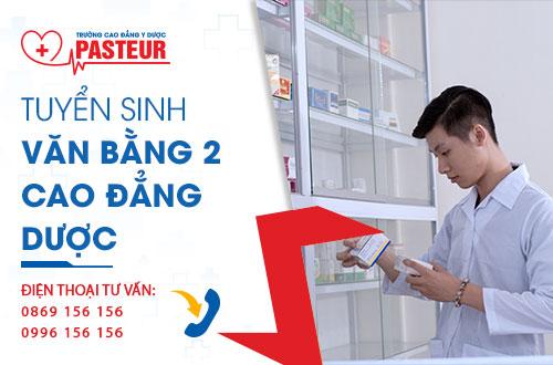 Tuyen-sinh-van-bang-2-cao-dang-duoc-4