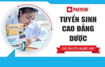 cao-dang-duoc-2018