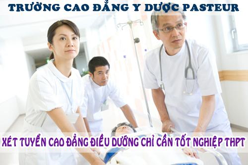 cao-dang-dieu-duong-1