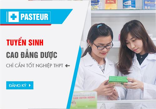 Cao Đẳng Dược HCM tuyển sinh 2018 xét tuyển học bạ THPT