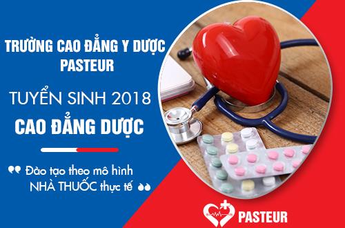 Trường Cao đẳng Y Dược Pasteur đào tạo Cao đẳng Dược theo mô hình Nhà thuốc - Trường học