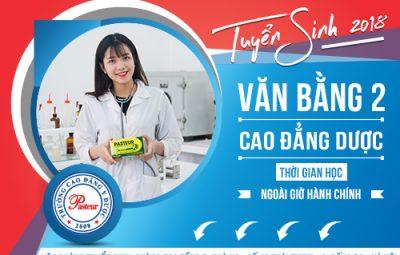 hoc-van-bang-2-cao-dang-duoc-ha-noi-nhu-cau-cua-nhieu-sinh-vien