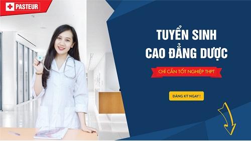 cao-dang-duoc-tphcm-nam-2018-co-xet-tuyen-nguyen-vong-bo-sung